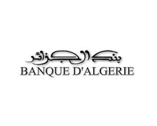 Extension du data center de la banque d 39 alg rie foxnet for Bank exterieur d algerie